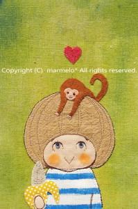 2014「My Little Monkey」(ぼくのちいさなともだち)