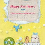 KADOKAWA『もらってうれしいおしゃれな年賀状2018』掲載