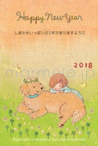 インプレス『キラリと輝くおしゃれな年賀状2018』掲載